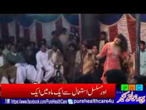 Saraiki Shadi Dance Mujra video