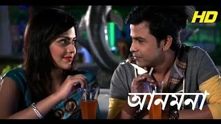 Anmona - Imran Ft. Naumi Official Video 2014 Bangla New Song (HD Quality)