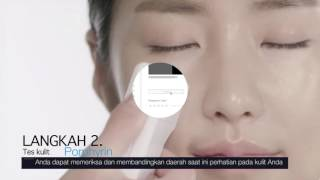 ARTISTRY SKIN ANALYZER - How To Skin Test