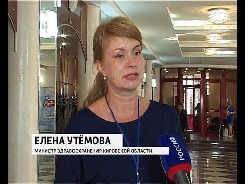 Юрист Антон Долгих и министр здравоохранения Кировской области Елена Утёмова