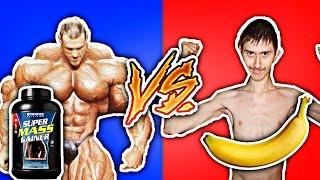 ГЕЙНЕР И ПРОТЕИН против ЗДОРОВОГО ПИТАНИЯ  I Спортивное питание vs Правильное Питание