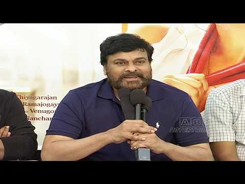 Megastar Chiranjeevi releases the trailer of Pyaar Prema Kaadhal | ABN Entertainment