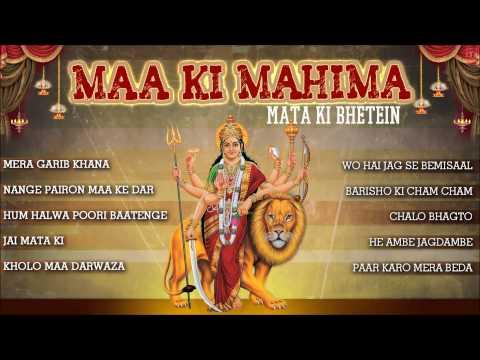 Maa Ki Mahima (mata Ki Bhetein) I Full Audio Songs Juke Box video