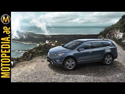 2015 Hyundai Grand Santa Fe Review - تجربة هيونداي سنتافي - Dubai UAE Car Review by Motopedia.ae