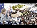 download lagu      위너와 밀리언즈 떼창 WINNER MILLIONS fanchant : 팬사인회 Fansign Event : Edited Fancam : 영등포 타임스퀘어    gratis
