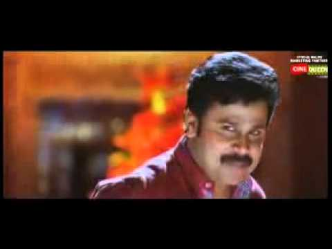 Mayo Mayo Mrmarumakan Malayalam Movie Song Www Yaaya Mobi video