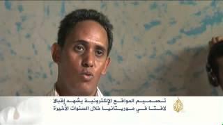 تـصميم المواقع الإلكترونية يشهد إقبالا لافتا في موريتانيا