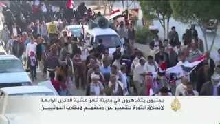 تعز تحتفل بالثورة اليمنية