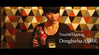 [Binaural ASMR,Korean]Touch and Tapping / Donghwa ASMR