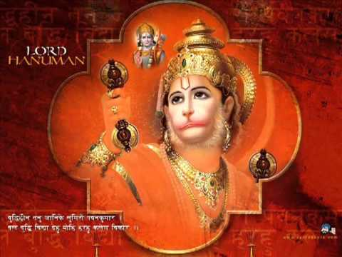 Hanuman Chalisa Mp3   Bhajans - Download Mp3 And See Video.flv video