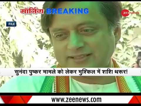 Morning Breaking: Delhi Court likely to pronounce on Shashi Tharoor's anticipatory bail plea today