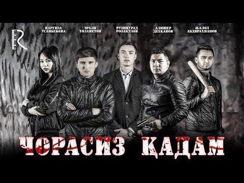 Chorasiz qadam (o'zbek film)   Чорасиз кадам (узбекфильм)