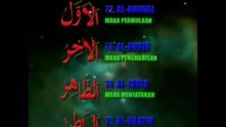 Asma Ul Husna 99 names of ALLAH with Translation