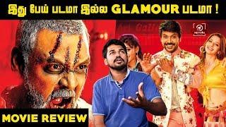 KANCHANA3 Review http://festyy.com/wXTvtSSRKleaks   Raghava Lawrence   Oviyaa   Sun Pictures