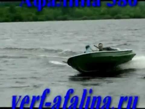 лодка афалина 360 видео