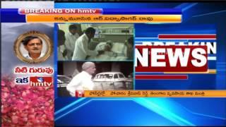 TRS Minister Pocharam Srinivas Reddy Response On R Vidyasagar Rao Death