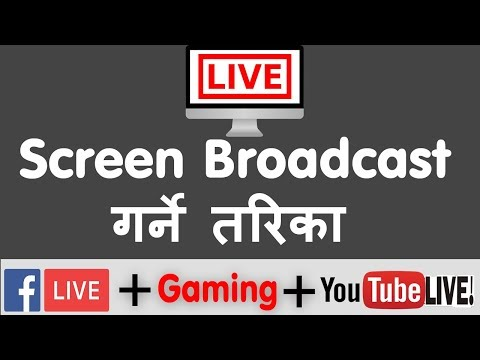 Share Computer Screen On Facebook / YouTube Live 2018
