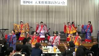 第4回入米倶楽部大忘年会.mpg (その3).mpg