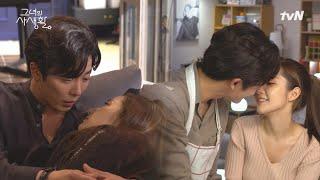 [메이킹] 박민영♥김재욱 찐웃음 폭발! 광대 리프팅하러 오세요★ 그녀의 사생활 HER PRIVATE LIFE