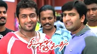 Sillunu Oru Kadhal | Tamil Movie Scenes | Surya's college flashback | Mass Scene | Bhumika's Intro
