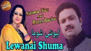 Lewanai Shuma  Raees Bacha  Saima Naz  Pashto Song