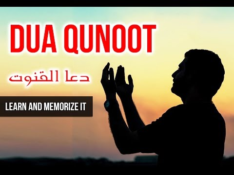 Dua Qunoot  With English And Urdu Translation video