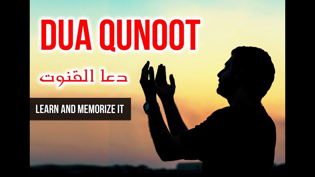 dua e qunoot urdu translation pdf