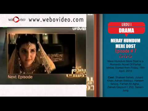 Pakistani Drama Guide May 30 2014 thumbnail