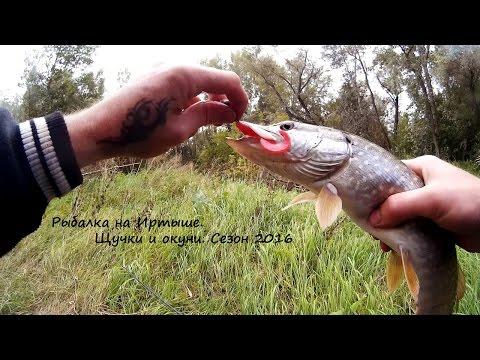моя рыбалка 2016 видео июль-август
