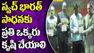 Neeru - Parishuddhata - Parisubratha - 2019 Program At Srikakulam | Bharat Today