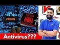 How Antivirus Works? Best Antivirus Software? Android Antivirus? thumbnail