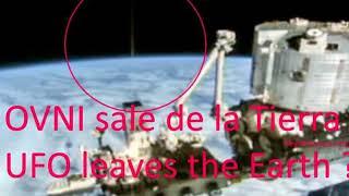 Fenómeno anómalo o OVNI en la Atmósfera de la Tierra