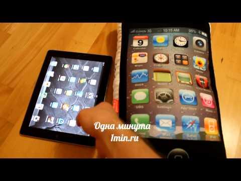 Подушка iphone айфон