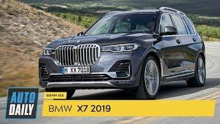 Giới thiệu BMW X7 2019