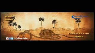 Ilami   Tamilan Culture Jallikattu