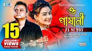 O Pashani   FA Sumon   Tanin Subha   Emdad Sumon   Sajeeb   Bangla New Music Video   2018