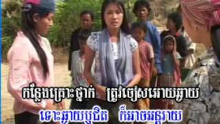 Safe Youth (Khmer Song)