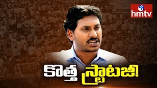 YS Jagan Political Strategy Behind Giving MP Seats to the BCs | Assembly Elections 2019 | hmtv