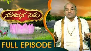 Garikapati Narasimha Rao | Nava Jeevana Vedam | Full Episode 1521
