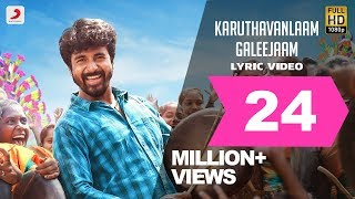 download lagu Mersal - Aalaporaan Thamizhan Tamil Dance Remix By DJ gratis