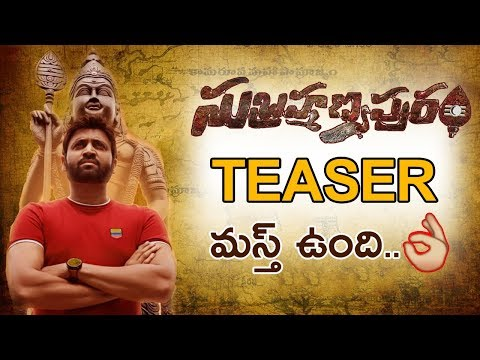Subramanayapuram Teaser || Sumanth Latest Telugu Movie Teaser || Eesha Rebba || News Book