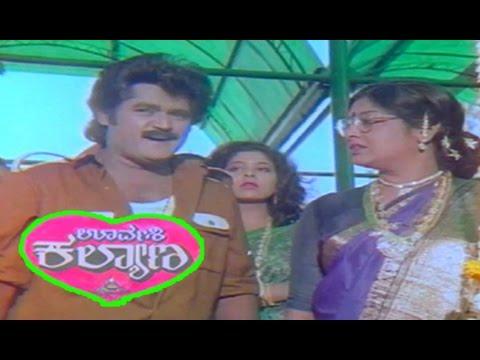 Urvashi Kalyana || Kannada Full Length Movie video
