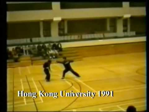 Lily Lau Eagle Claw Kung Fu - Hong Kong University 1991 - 劉莉莉國際鷹爪國術總會 Image 1