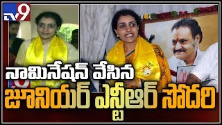Nandamuri Suhasini to submit her nomination at Kukatpally
