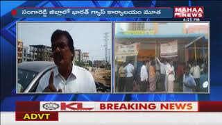 Bharat Gas Office Locked Due To Partnership Issue   Sangareddy
