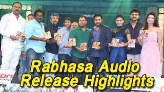 Rabhasa Audio Release Function Highlights - NTR, Samantha, SS Rajamouli