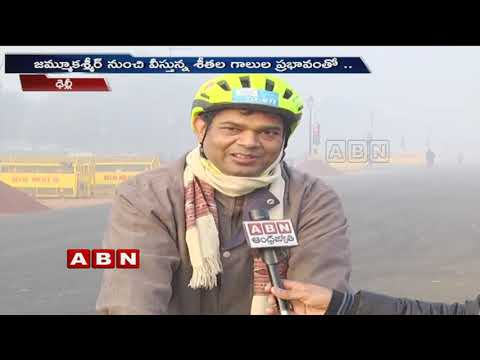 Coldest Day Of The Month In Delhi, Temperature To Further Dip 3 Degrees | ABN Telugu