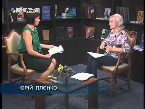 """""""Велич особистости"""": програма, присвячена Юрію Іллєнку"""