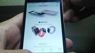 iOS 9.3.3 iPhone 4S