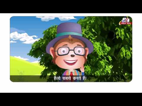 Bandar mama Hindi Rhymes Vol 1